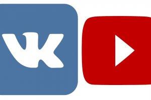 Мы есть Вконтакте и в Ютубе! Продажа, обучение внедрение, опровождение Альфа-Авто в г.Уфа